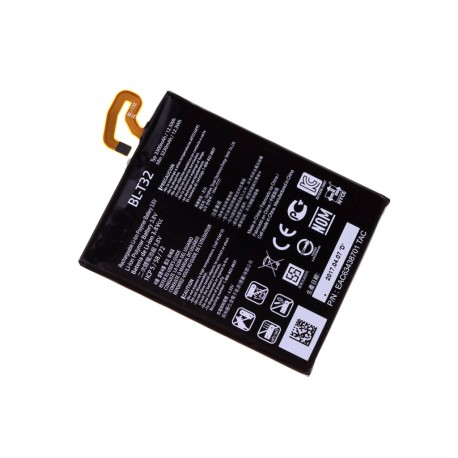 LG G5 Replacement Battery : BL-42D1F