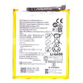 Huawei P8 Lite Replacement Battery : HB3742A0EZC+