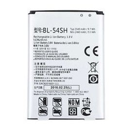 LG G3 Mini Replacement Battery