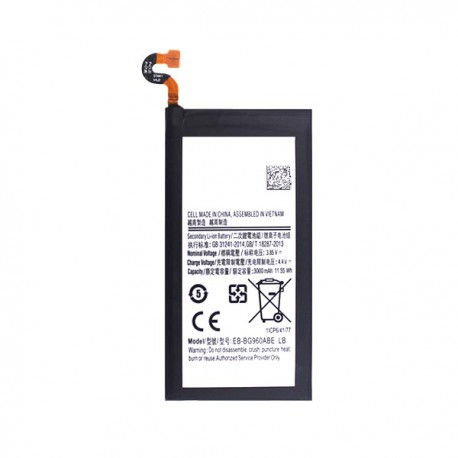 Samsung S8 Replacement Battery